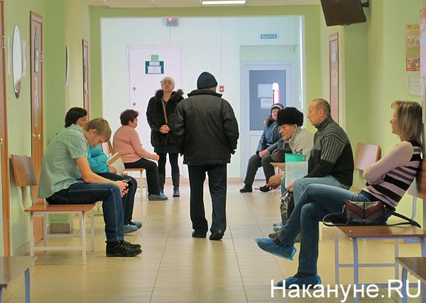 Белоярская центральная районная больница, Белоярская ЦРБ, очереди(2017)|Фото: Накануне.RU