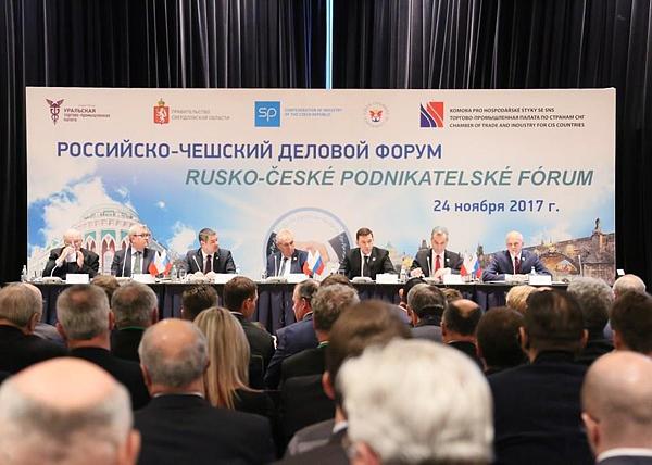 Милош Земан, Евгений Куйвашев, Российско-Чешский деловой форум(2017)|Фото: ДИП