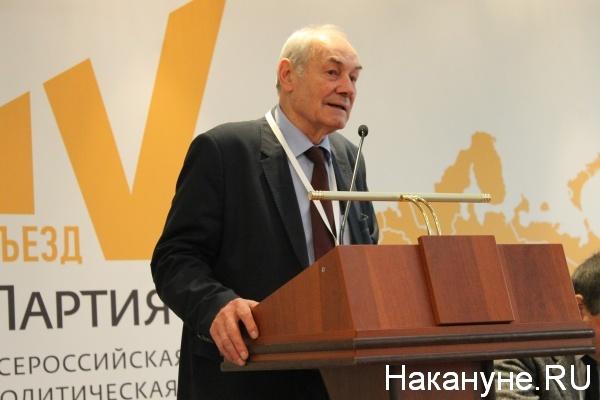 Леонид Ивашов, съезд, партия дела(2017) Фото: nakanune.ru