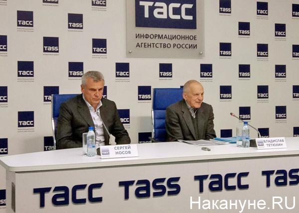 Сергей Носов, Владислав Тетюхин, пресс-конференция(2017) Фото: Накануне.RU