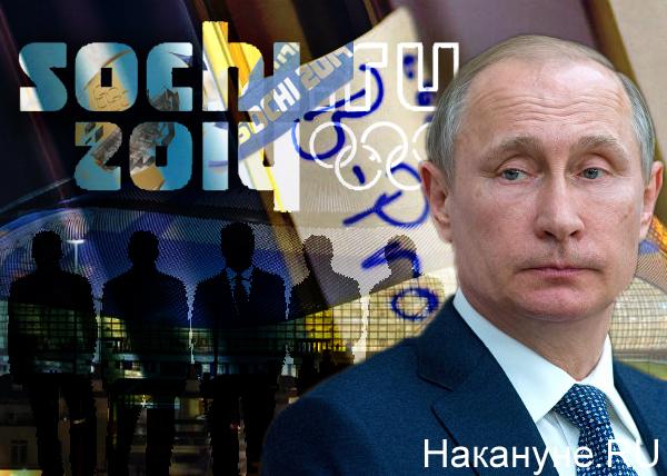 коллаж, Путин, Сочи-2014, Олимпиада, спортсмены, допинг, скандалы, чиновники(2017)|Фото: Накануне.RU