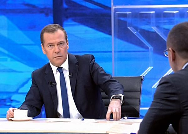 Дмитрий Медведев, разговор с Председателем Правительства РФ(2017)|Фото: Россия 1