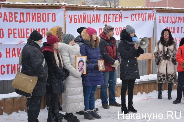 митингпротеста родителей детей, пострадавшихвДТП в Нефтеюганске(2017)|Фото: Валентин Яцевич