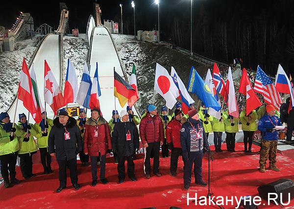 Кубок мира по прыжкам с трамплина, Нижний Тагил(2017)|Фото: Накануне.RU