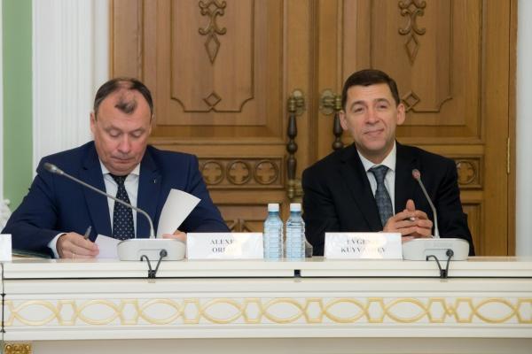Евгений Куйвашев Алексей Орлов(2017)|Фото: ДИП губернатора Свердловской области