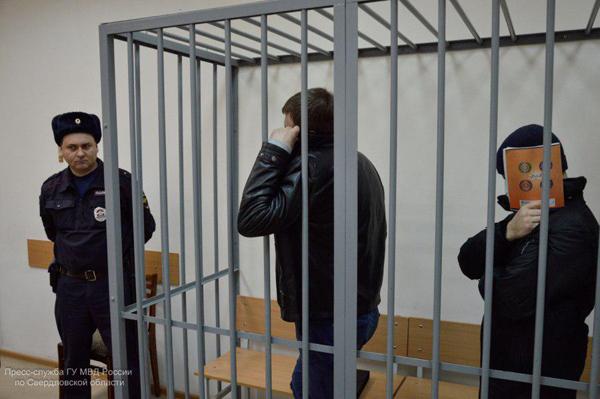 Екатеринбург, мошенничество, подделка бланков(2017)|Фото: ГУ МВД по Свердловской области
