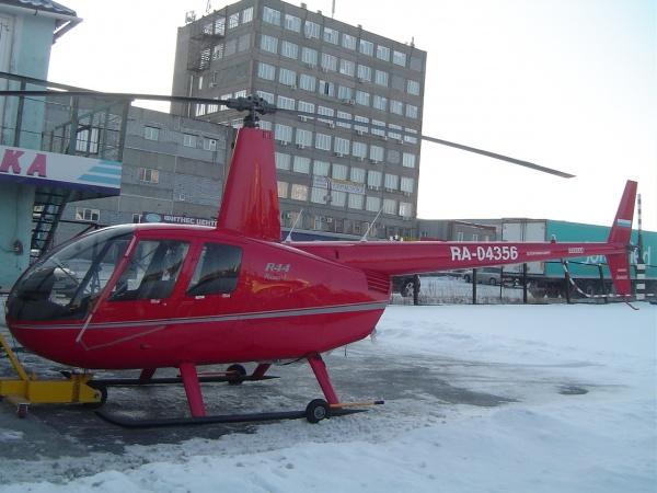 вертолет Робинсон R44(2017)|Фото: УФССП России по Свердловской области