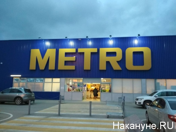 Metro, Севастополь, Крым(2017)|Фото: Накануне.RU