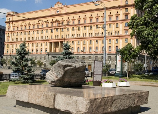 Соловецкий камень, Лубянка(2017)|Фото: soil.msu.ru
