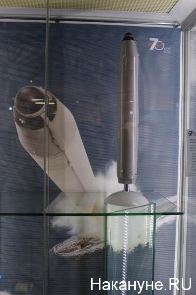 выставка, ГРЦ им. Макеева, ракета Р-29Р,(2017) Фото: Накануне.RU