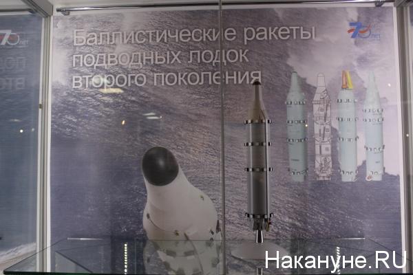 выставка, ГРЦ им. Макеева, баллистическая ракета,(2017) Фото: Накануне.RU