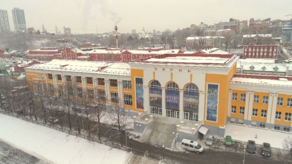 Россия - моя история Пермь(2017)|Фото: permkrai.ru
