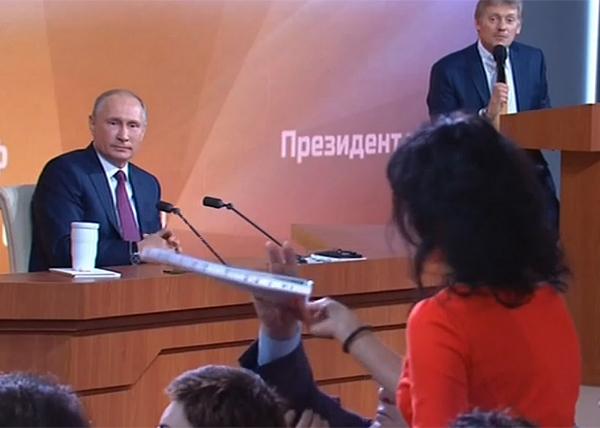 Владимир Путин, пресс-конференция, папка(2017)|Фото: Россия 1