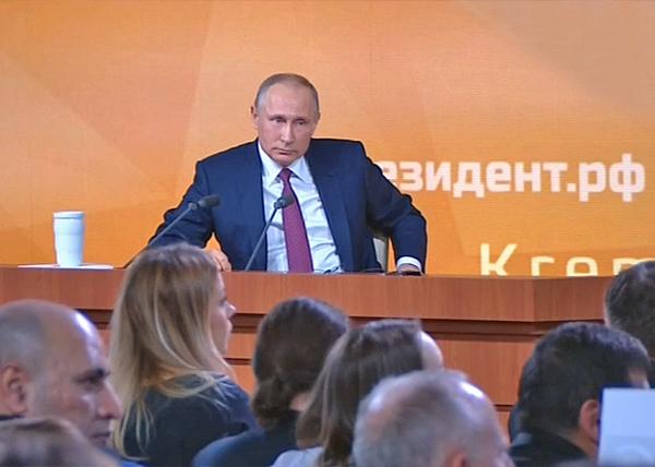 Владимир Путин, пресс-конференция(2017)|Фото: Россия 1