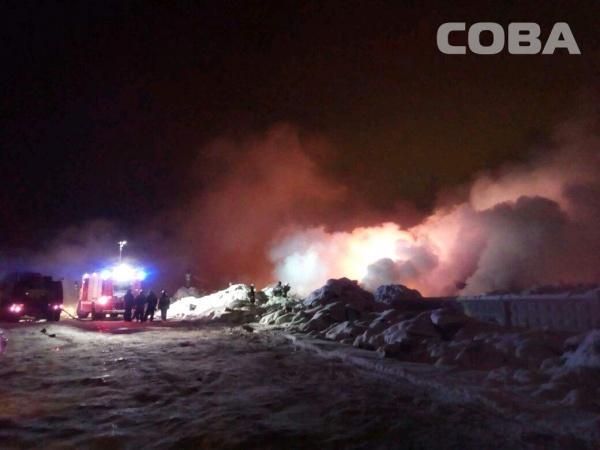 пожар, Химмаш, Екатеринбург(2017)|Фото:СОВА