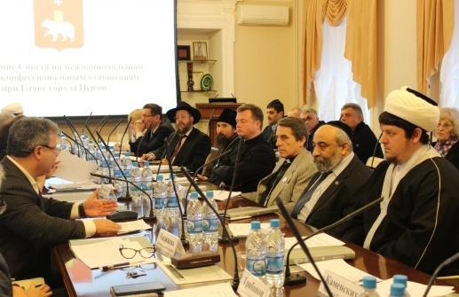 Заседание Совета по межнациональным и межконфессиональным отношениям(2017) Фото: администрация Перми