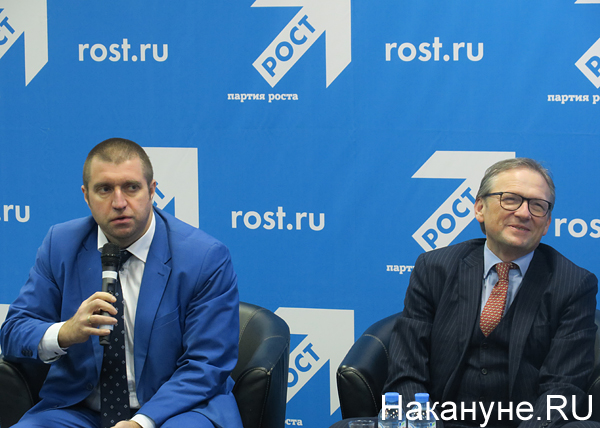 Дмитрий Потапенко, Борис Титов, Екатеринбург(2017)|Фото: Накануне.RU