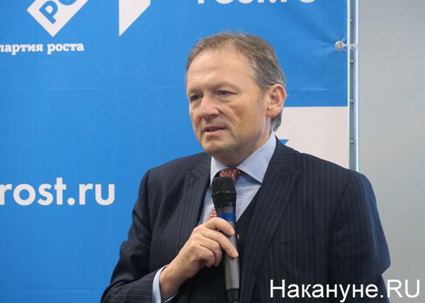 Борис Титов, Екатеринбург(2017)|Фото: Накануне.RU