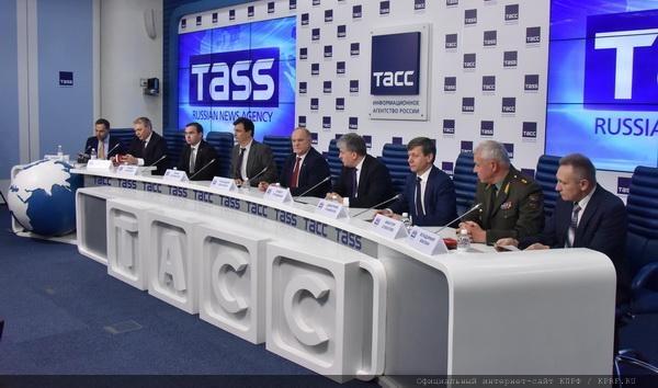 Пресс-конференция левых сил 18.12.2017(2017)|Фото: kprf.ru