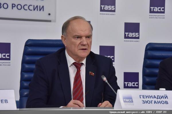 Геннадий Зюганов на пресс-конференции 18.12.17(2017)|Фото: kprf.ru
