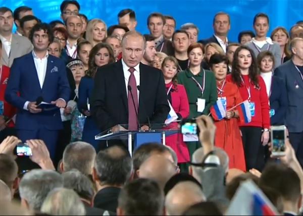 Владимир Путин, форум ОНФ(2017)|Фото: youtube.com