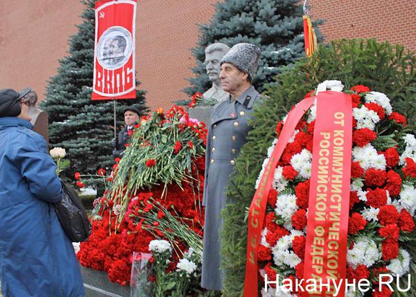 Две гвоздики для товарища Сталина(2017)|Фото: Накануне.RU