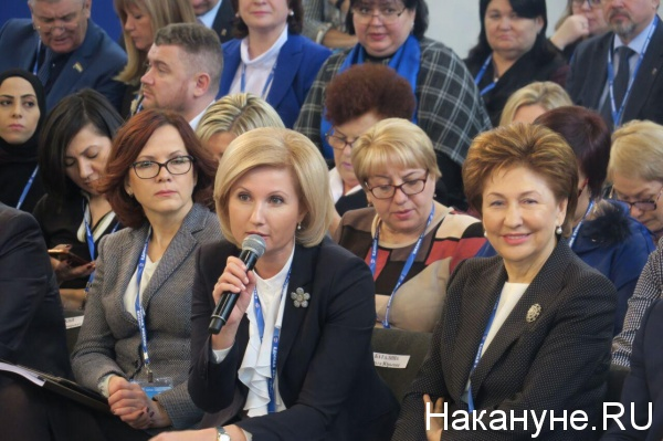 Ольга Баталина(2017) Фото: Накануне.RU