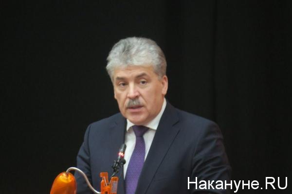 Павел Грудинин, директор совхоза имени Ленина(2017)|Фото: Накануне.RU