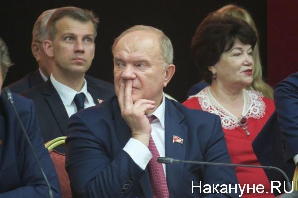 Геннадий Зюганов(2017)|Фото: Накануне.RU