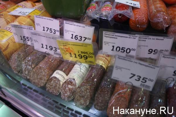 продуктовый набор, цены, новый год 2017-2018(2017)|Фото: Накануне.RU