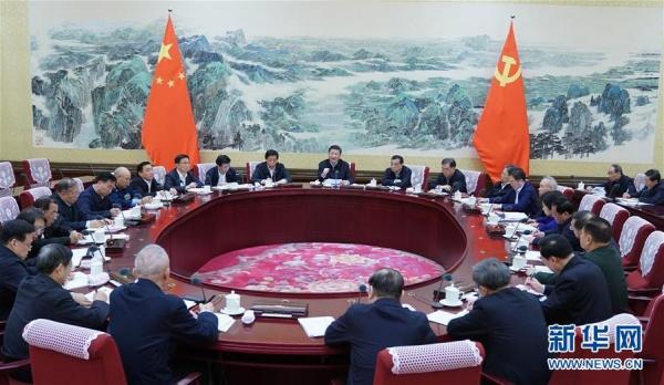 политбюро КПК 19-го созыва(2017)|Фото: news.cn