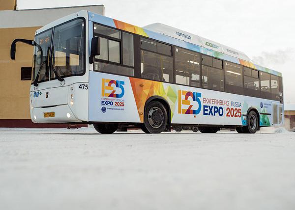 автобус, символика ЭКСПО-2025(2018)|Фото: Пресс-служба УГМК