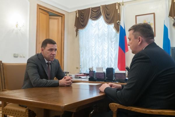 Евгений Куйвашев Василий Козлов(2018)|Фото: ДИП губернатора Свердловской области