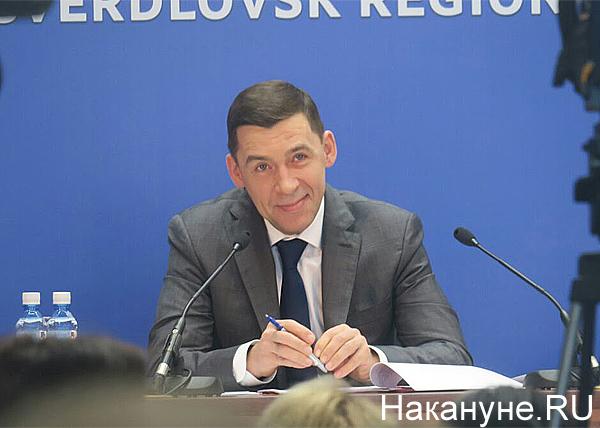 пресс-конференция, Куйвашев(2018) Фото: Накануне.RU