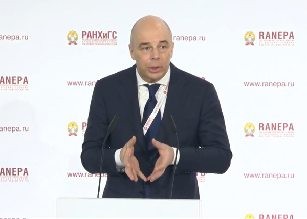 Антон Силуанов, Гайдаровский форум(2018) Фото: youtube.com