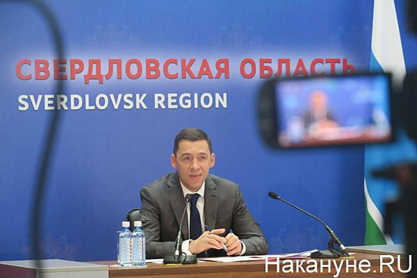 пресс-конференция, Куйвашев, Свердловская область(2018)|Фото: Накануне.RU
