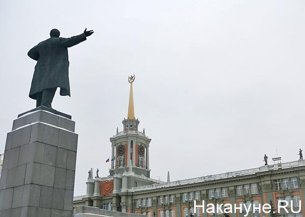Ленин, памятник Ленину, администрация Екатеринбурга, мэрия Екатеринбурга(2018)|Фото: Накануне.RU