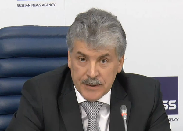Пресс-конференция Грудинина, Павел Грудинин(2018)|Фото: youtube.com/Нейромир-ТВ