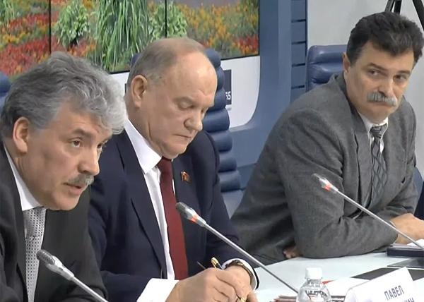 Пресс-конференция Грудинина, Павел Грудинин, Геннадий Зюганов, Юрий Болдырев(2018) Фото: youtube.com/Нейромир-ТВ