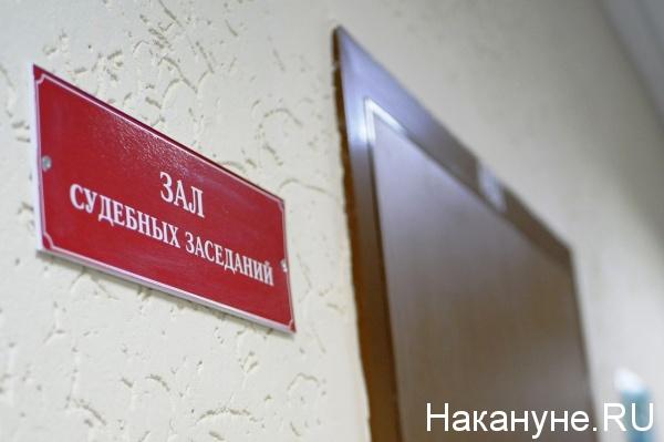 суд по ДТП 4.12.2016, зал судебных заседаний(2018)|Фото: Накануне.RU, Ирина Мишина