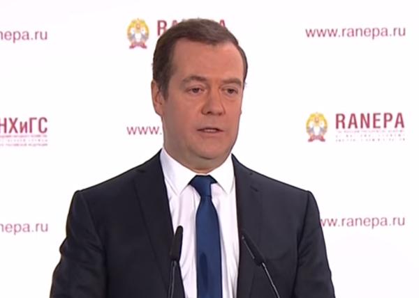 Гайдаровский форум 2018, Дмитрий Медведев(2018) Фото: youtube.com