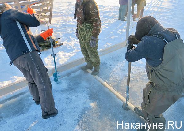 ВИЗ, прорубь, подготовка, крещение, лед(2018) Фото: Накануне.RU