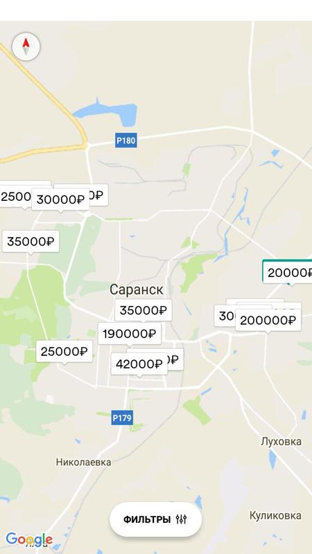 Саранск, ЧМ-2018, жилье, аренда(2018)|Фото: airbnb