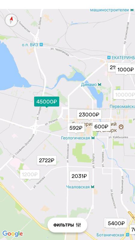 Екатеринбург, ЧМ-2018, жилье, аренда(2018)|Фото: airbnb