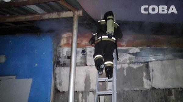 школа Динамо пожарный Екатеринбург(2018)|Фото: служба спасения СОВА