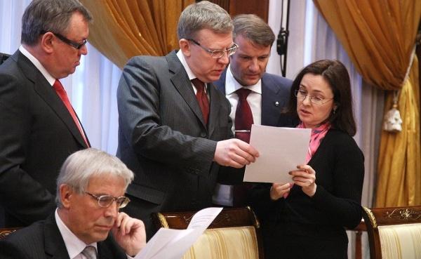 Костин, Кудрин, греф, Набиуллина(2018)|Фото: kremlin.ru