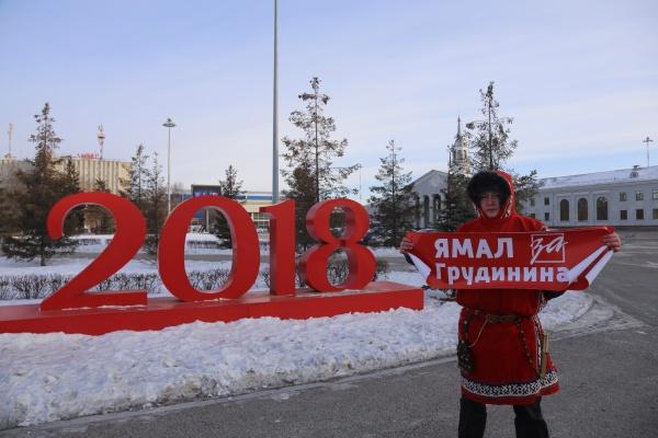 (2018)|Фото: Ростислав Журавлев специально для Накануне.RU