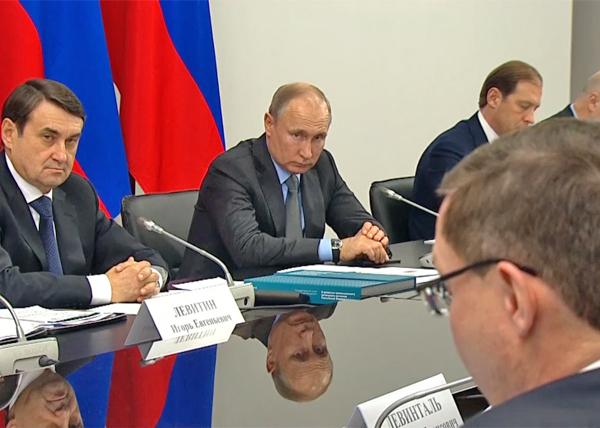 Госсовет, Игорь Левитин, Владимир Путин, Владимир Якушев(2018)|Фото: kremlin.ru