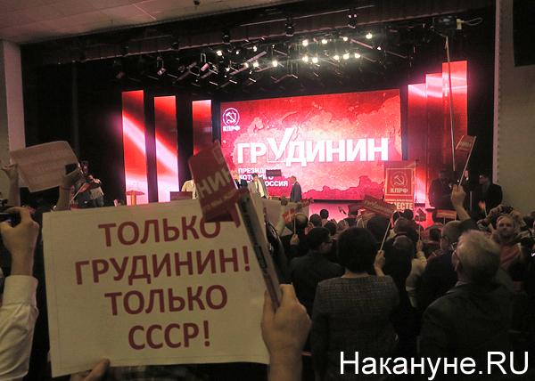 Павел Грудинин, встреча с жителями Екатеринбурга(2018)|Фото: Накануне.RU