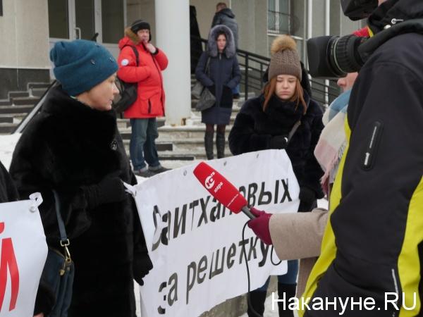 ДТП 4.12.2016, пикет, суд(2018)|Фото: Накануне.RU, Вероника Лисица